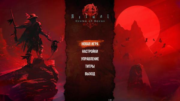 Ritual: Crown of Horns (2019) - полная версия на русском