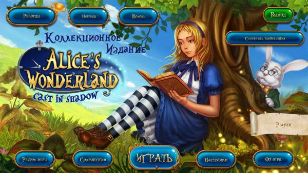 Alice's Wonderland: Cast In Shadow Collector's Edition (2019) - полная версия на русском