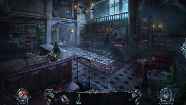 Проклятый отель 18. Комната 18. Коллекционное издание (2019) - полная версия