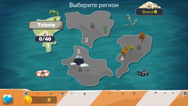 Bridge Constructor Playground (2019) - полная версия на русском