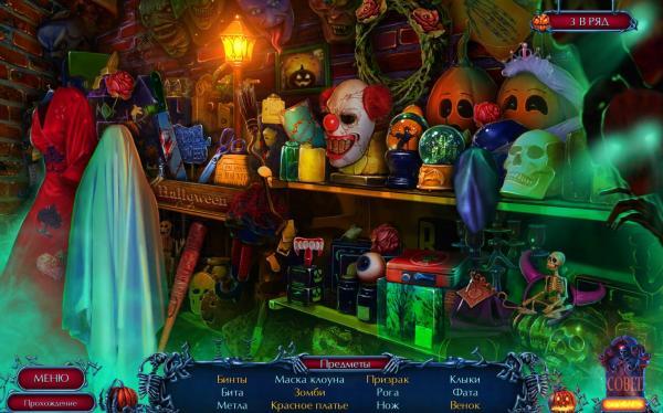 Хэллоуин. Зло под маской. Коллекционное издание (2019) - полная версия