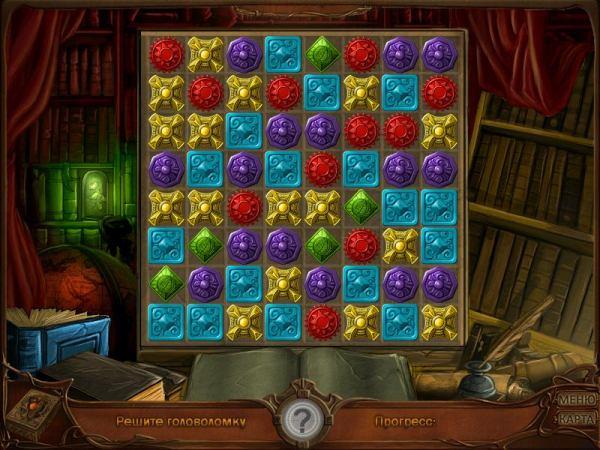 Тайна магической игры - полная версия