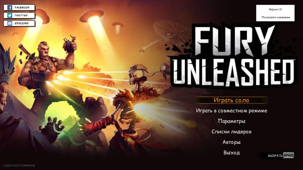 Fury Unleashed (2020) - полная версия на русском
