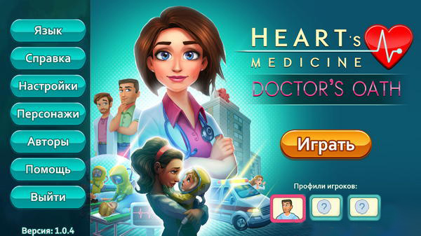Heart's Medicine 4: Doctor's Oath Collector's Edition (2020) - полная версия на русском