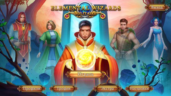 Solitaire Elemental Wizards (2020) - полная версия на русском