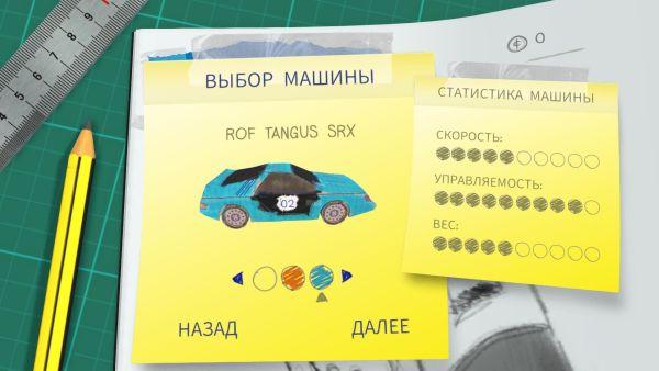 Concept Destruction (2020) - полная версия на русском