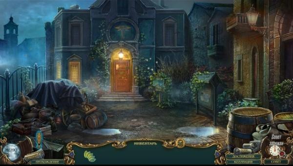 Легенды о призраках 15. Шрамы Ламии. Коллекционное издание (2020) - полная версия