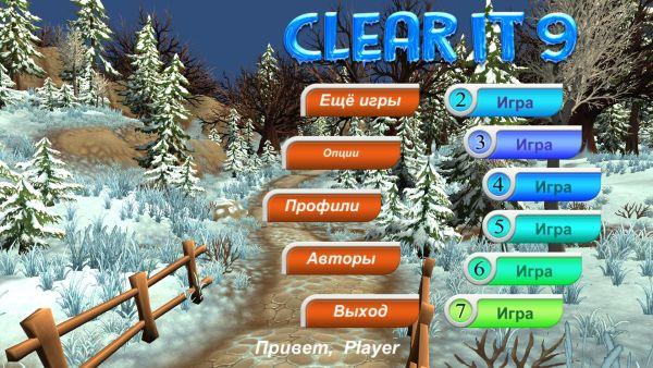 Clear It 9 (2020) - полная версия на русском