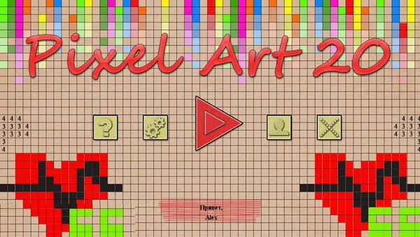 Pixel Art 20 (2020) - полная версия на русском