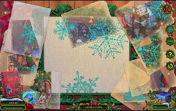Дух Рождества 4. Путешествие перед Рождеством. Коллекционное издание (2020) - полная версия