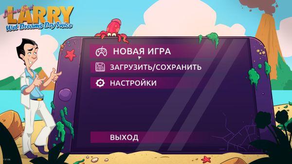 Leisure Suit Larry - Wet Dreams Dry Twice (2020) - полная версия на русском