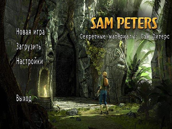 Секретные материалы: Сэм Питерс | Secret Files: Sam Peters - полная версия на русском