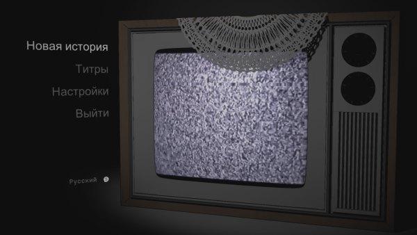 Kosmokrats (2020) - полная версия на русском